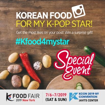 aTC_KCON_Event4MyKpopStar_02