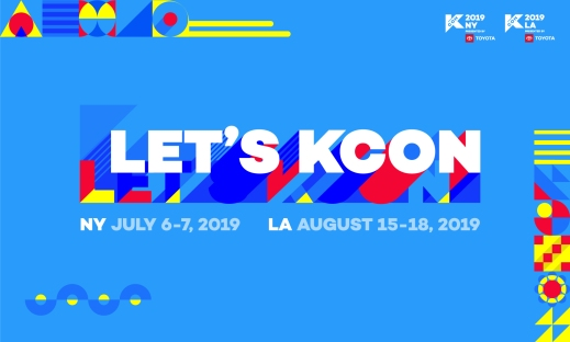 KCON2019_WebsiteSplash