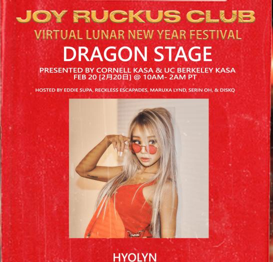 JRC Dragon Stage flyer final 2